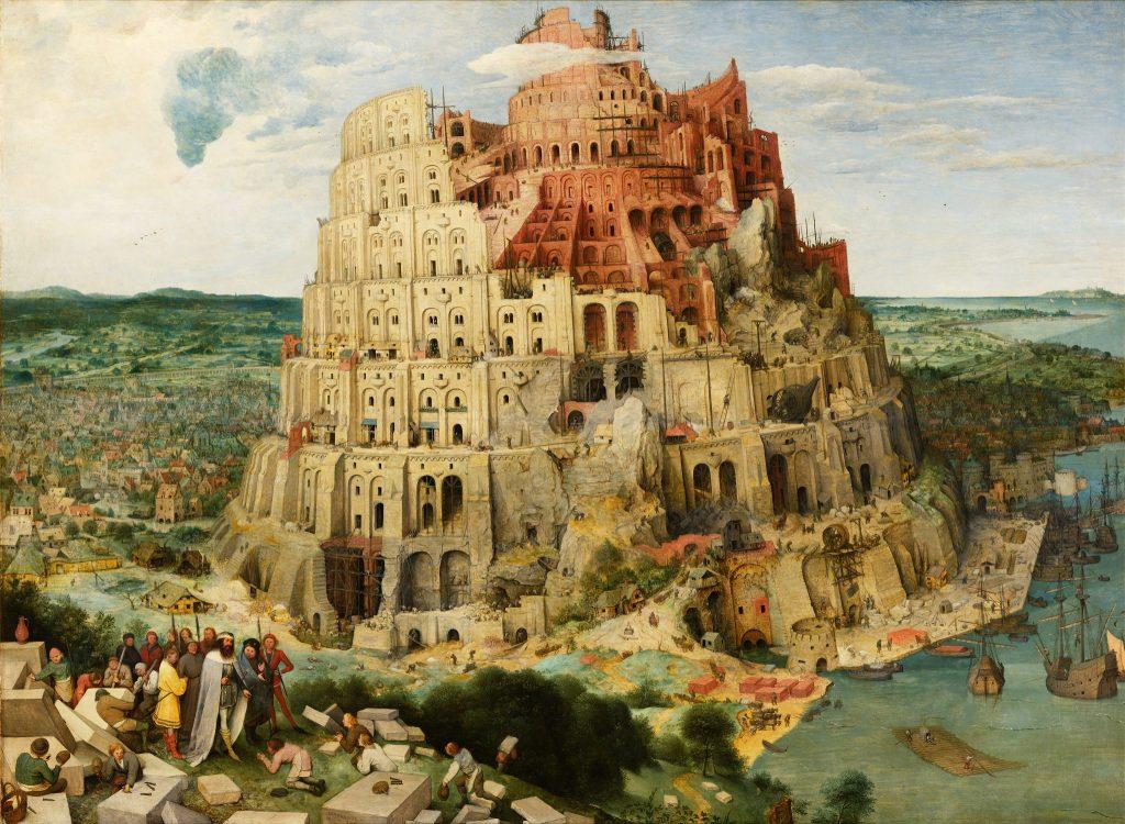 Tower of Babel, Kunsthistorisches Museum, Vienna